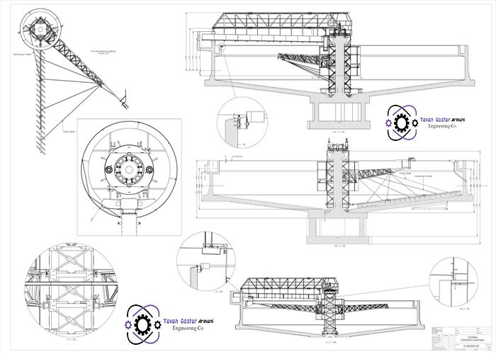 تیکنر - کلاریفایر - thickener - clarifire - توان گستر آرمانی - ساخت تیکنر